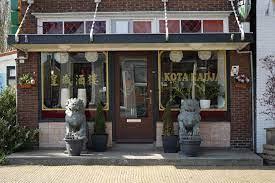 "Afbeelding van ""Chinees restaurant Kota Radja"""